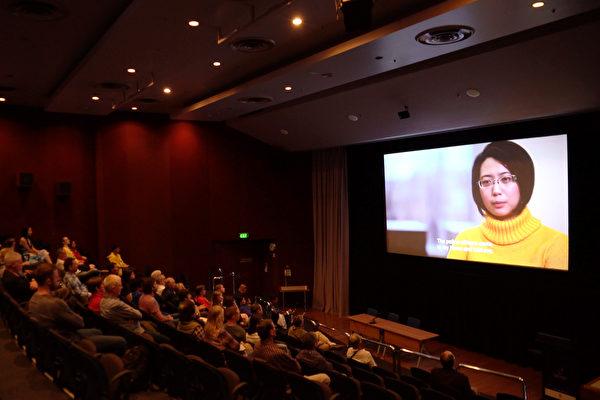 《假孔子之名》西澳首映  世姐曝中共統戰