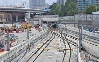 港鐵沙中綫紅磡站將鑿驗80處石屎