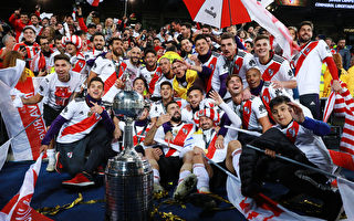 南美解放者盃:河床擊敗博卡第四次奪冠