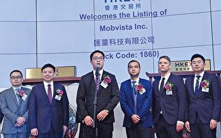 香港四新股改中午掛牌 匯量科技微跌