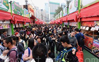 香港工展會旺場 市民無懼寒風辦年貨