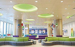 香港兒童醫院今啟用