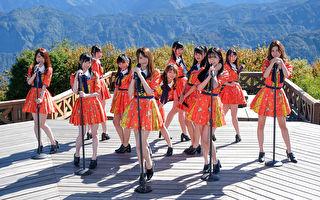 历经波折出发 AKB48 Team TP抱病登山拍MV