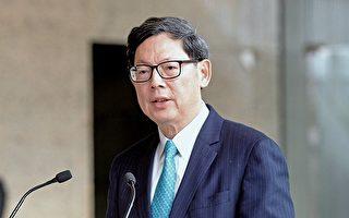 香港金管局提高貼現窗基本利率至2.75厘