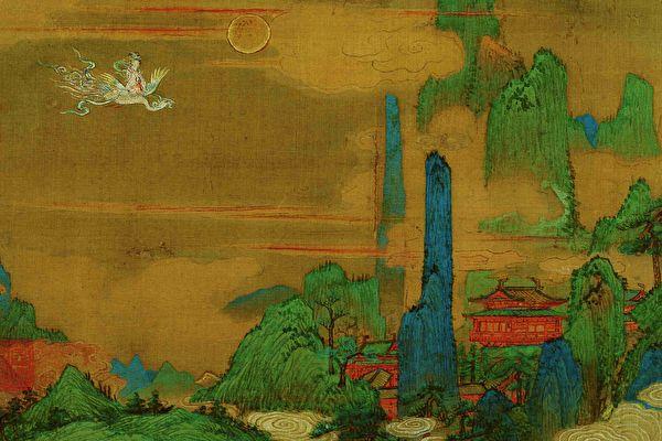 仙山楼阁图