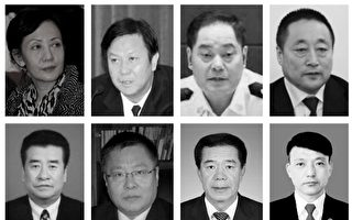 2018年 厄运缠身的中共官员