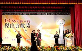 嘉义林管处获总统颁107公务员杰出贡献团体奖