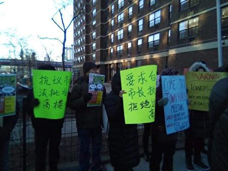 4日下午华埠两桥社区居民抗议市规划局对si座高层住宅项目的投票。