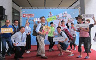 台湾灯会达人带路 屏东推出十大精选游程