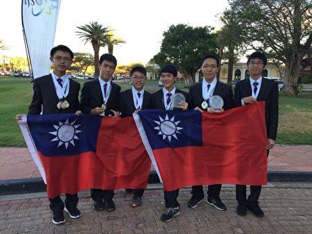 台湾代表队合照