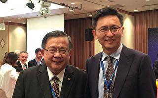 新创会  杨正大博士分享10亿美元独角兽养成术