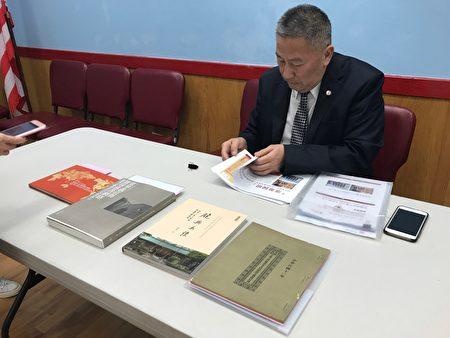 中华公所主席伍锐贤与史料。