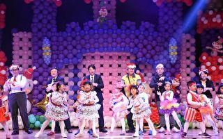 花莲市与韩国姊妹市异国团体耶诞晚会吸睛