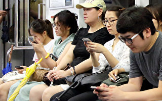 为什么手机摧毁了我们的人际关系?