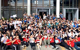 海外华裔青年访台东 体验后山特色文化