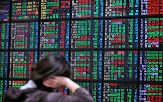 【談股論金】美股投資者關注中國經濟走勢