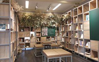 南國青鳥書店進駐屏東   開展南方學新視野