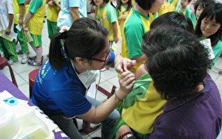 桃園全數304間學校 完成流感疫苗接種