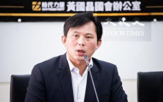 吳寶春風波 黃國昌:北京政府最該負責