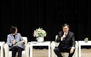 """""""蔡、郑桃园会""""   郑文灿6计划请支援109.3亿"""