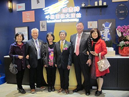 董事长廖宪平(左三)与来宾合影。