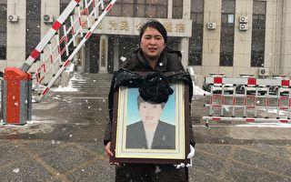山東省龍口市訪民李寧的母親李淑蓮,2009年10月3日被截訪人員從北京截回居住地非法拘禁1個月後稱其「上吊自殺」。相關7名官方罪嫌12月28日於蓬萊法院進行宣判。(受訪者提供)
