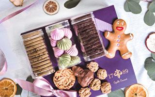 甜点耶诞市集 SWEET X'MAS东区登场