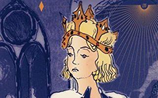 小说:麦提国王执政记