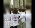 2018年10月26日以来,陕西省西安市当局对鱼化寨村采暴力强拆。村民连日上街游行抗议。3日凌晨,当地高新分局警察抓走8名村民,并以此威胁村民不得再上街抗议。(鱼化寨村民提供)
