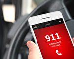 卑诗省最大的紧急呼叫中心E-Comm发布了2018年10个最差911电话