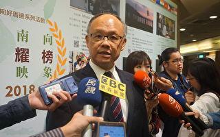 中美貿易停戰90天 鄧振中:非終戰台商仍須高度準備