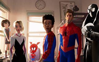 《蜘蛛人:新宇宙》影评:6位蜘蛛人同台 新意十足的系列新作