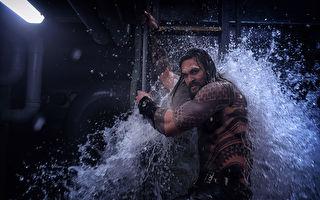 《水行俠》全球票房累計達2億6130萬美金