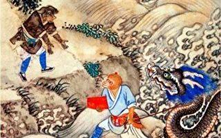 【西遊義趣】之十八:萬聖龍王家族的厄運