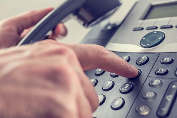 华人教授讲述自己遭遇电话诈骗的过程。 (Fotolia)