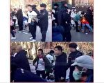 12月18日,约17名疫苗受害儿童家长,聚集在北京前门维权抗议,遭到警察驱散抓捕。(受访者提供)