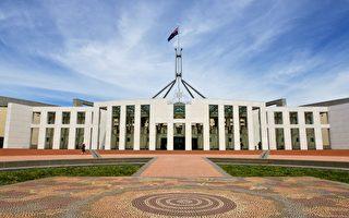 澳洲GDP第三季僅增0.3% 儲蓄率十年最低