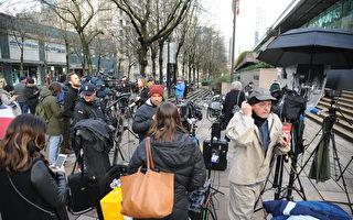 華為CFO孟晚舟在加拿大被捕,其保釋聽證會,吸引了眾多媒體。(童宇/大紀元)