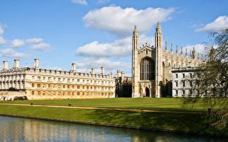 為孩子進入牛津劍橋「鋪路」OXBRIDGE