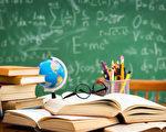 阿根廷12岁男孩设立学校 兼任校长和教师