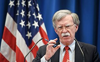 川普政府推出首個非洲戰略 應對中俄威脅