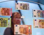 欧盟通过外资审查机制 剑指中共