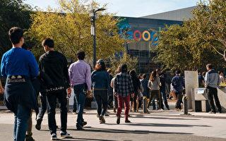 谷歌選中在紐約市打造新園區,預計2020年營運。(Mason Trinca/Getty Images)