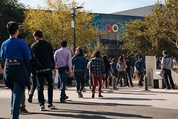 谷歌选中在纽约市打造新园区,预计2020年营运。(Mason Trinca/Getty Images)