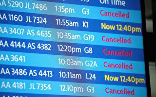 冬季风暴将穿越美中,可能造成多家航班延误、取消。示意图。(Scott Olson/Getty Images)