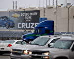 LORDSTOWN, OH - NOVEMBER 26: An exterior view of the GM Lordstown Plant on November 26, 2018 in Lordstown, Ohio. GM said it would end production at five North American plants including Lordstown, and cut 15 percent of its salaried workforce. The GM Lordstown Plant assembles the Chevy Cruz. (Photo by Jeff Swensen/Getty Images)