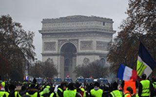 """法""""黄背心""""抗议第三周 巴黎百余人被捕"""