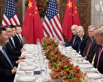 US President Donald Trump (R) and China's President Xi Jinping (L) along with members of their delegations, hold a dinner meeting at the end of the G20 Leaders' Summit in Buenos Aires, on December 01, 2018. - US President Donald Trump and his Chinese counterpart Xi Jinping had the future of their trade dispute -- and broader rivalry between the world's two top economies -- on the menu at a high-stakes dinner Saturday. (Photo by SAUL LOEB / AFP) (Photo credit should read SAUL LOEB/AFP/Getty Images)