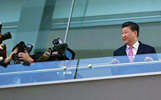 習近平讓步 中國經濟或將出現結構性改變