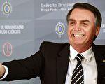 巴西新總統就職